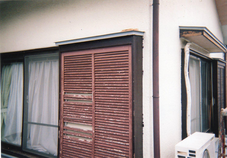 戸袋修理・塗装方法|雨除けの波...
